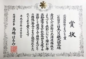 kaijoshi_03